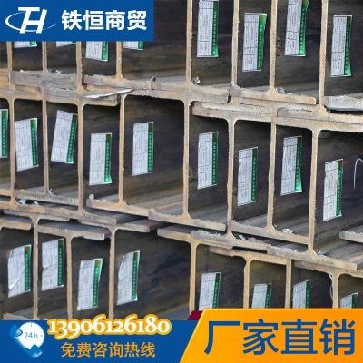 郑州H型钢